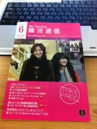 Book8