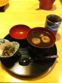 Lunch29